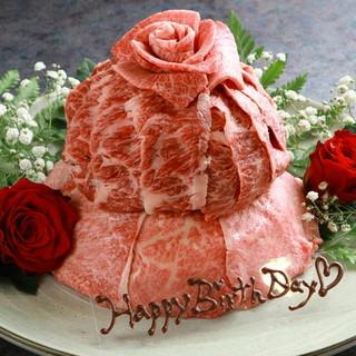 なんと!?「お肉のケーキ」が登場です!