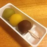 亀井製菓 - 坊ちゃんだんご