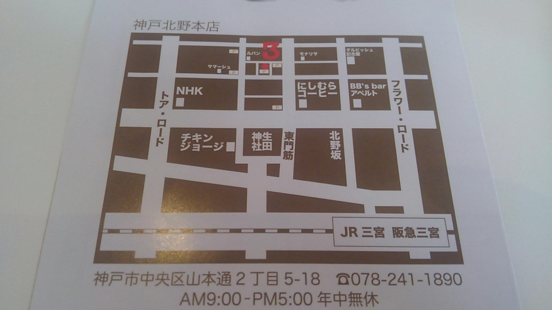 サンドイッチの店3 乙仲通店