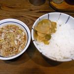 一圓 - スープとご飯 150円