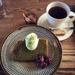 珈琲 さんぽ - 2016年11月 お抹茶シフォンケーキとブラジル