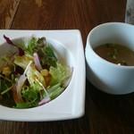 バル akiba - ランチのサラダ&スープ