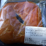 honey 2 - ブルーベリージャムパン¥120