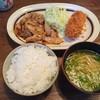 ちゃぼ - 料理写真:生姜焼とコロッケ(750円)