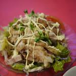 双龍 - 蒸し鶏サラダ~☆