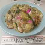 長崎飯店 - 2016.11