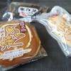 ふじみや - 料理写真:和菓子