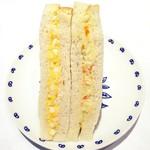 58936665 - サンドイッチ(たまご&サラダ)¥230