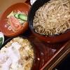 新ふじ - 料理写真:カツ丼セット