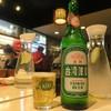 Jinan Xianshangbao - ドリンク写真: