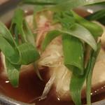 和バル kachisara - (2016/11/12)揚げ出し豆腐