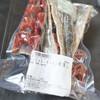 佐藤水産 - 料理写真:ロッキーサーモン切り落とし