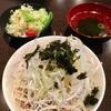 韓国居酒屋 おおもんえん - 料理写真:ネギ塩豚丼ランチ(750円)(2016.11.現在)