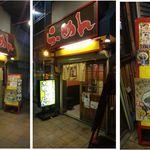 一兆家 - 一兆家(岐阜市)食彩品館.jp撮影