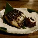 あて 煮込 肴 - 本日の焼魚