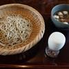 きなり - 料理写真:つけ鴨1,300円