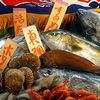 浜ちゃん - 料理写真:産地直送の活魚をリーズナブルな値段で食べてもらう。それが浜ちゃんなんです!