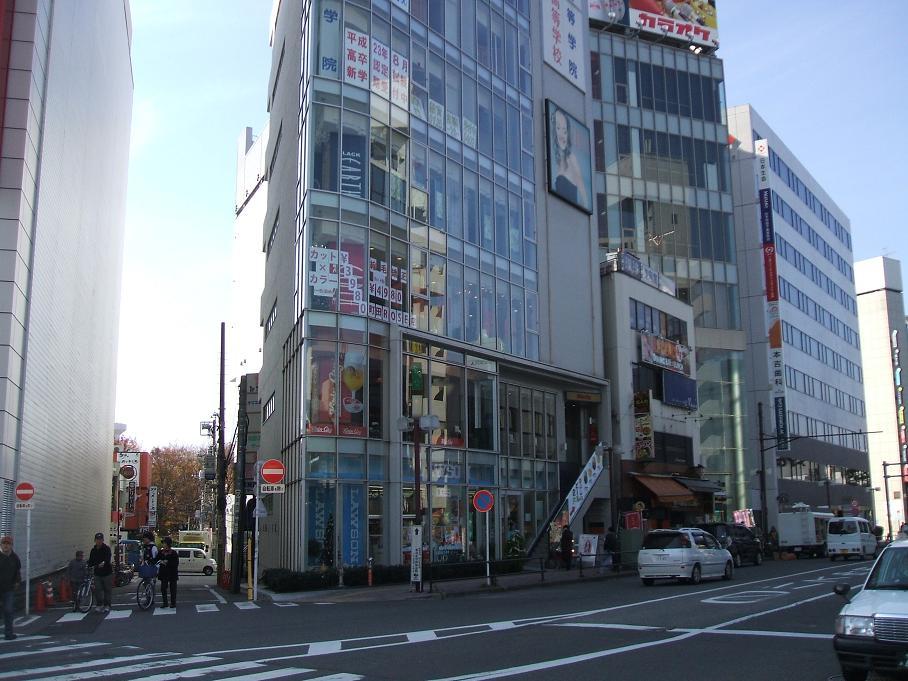 キリンシティ 町田店