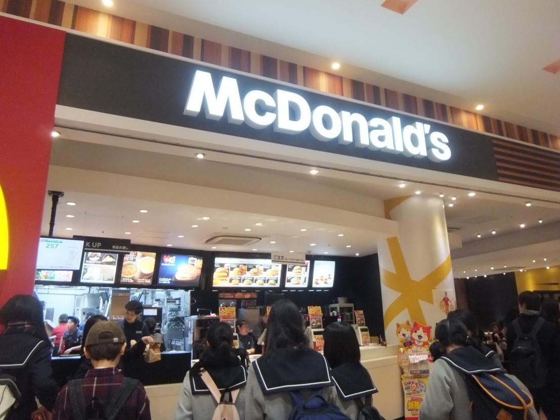 マクドナルド 八尾アリオ店