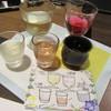 ラグジュアリー和ホテル風の薫 - ドリンク写真:夕食・・・食前酒