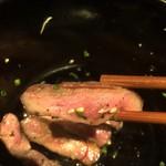 和たん酒みやび - これのどこが厚切り牛タンステーキ?