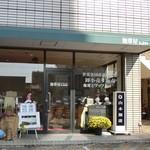 珈琲屋san - 店頭のガラスに「珈琲とワッフル」などと書かれてて、各地のコーヒーも。