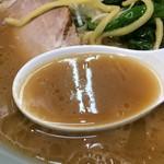 横浜家系 侍 - スープ