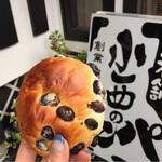 小西のパン - 早速いただきま〜す(๑˃̵ᴗ˂̵)