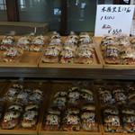 小西のパン - 何度か訪れている篠山〝初〟GET◡̈♥︎