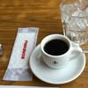 コンパル - ドリンク写真:アイスコーヒー:400円※提供直後