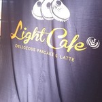 59030855 - ライトカフェ