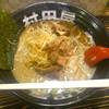 村田屋 - 料理写真:ネギらーめん