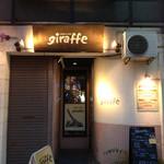 FOOD & BAR giraffe -