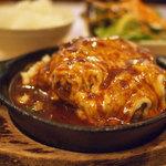 アイリッシュパブ カプリシカ - 自家製ハンバーグステーキランチ