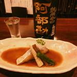 心屋 - 日本酒と煮魚