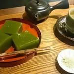 寧楽菓子司 中西与三郎 -