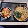 ゆで太郎 - 料理写真:豚ばら丼とそばセット