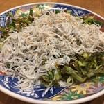 磯丸水産 - 釜揚げしらすとお葱のサラダ お気に入り◡̈♥︎