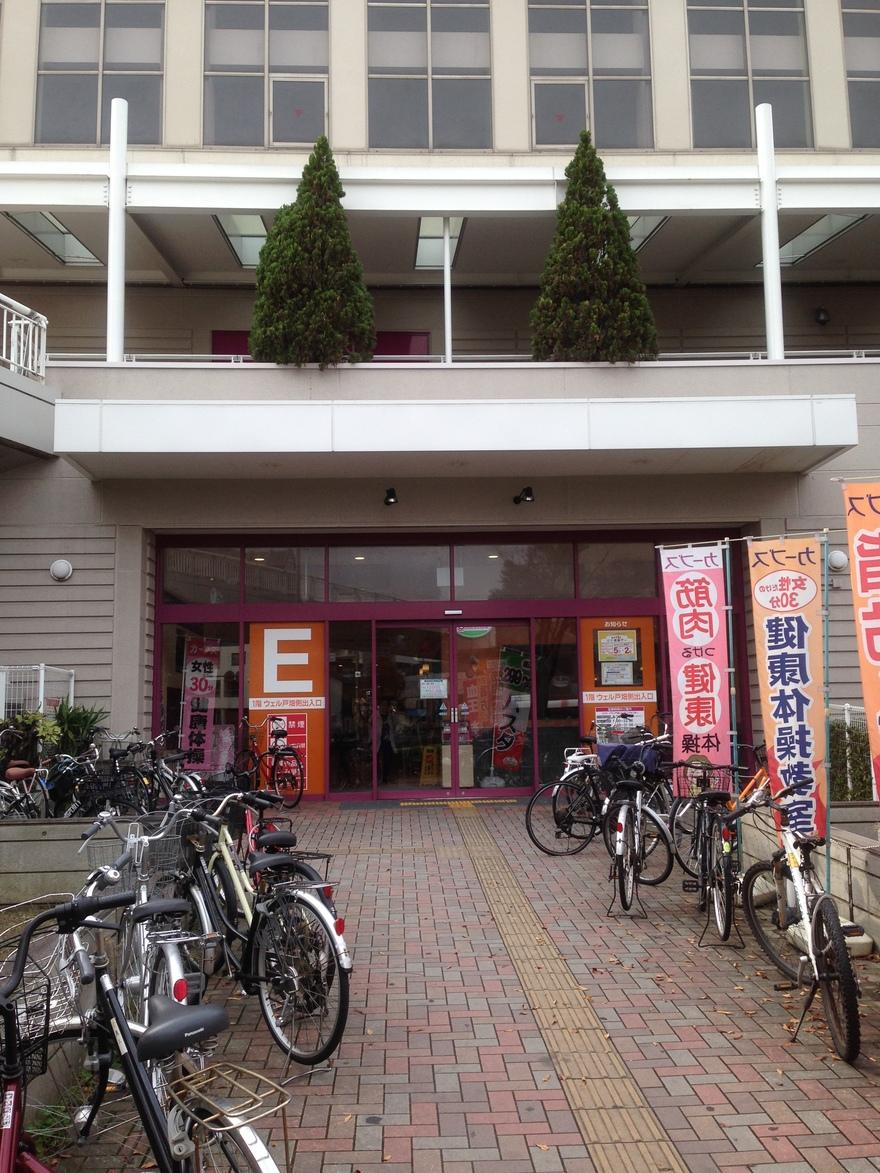 伊三郎製ぱん イオン戸畑店