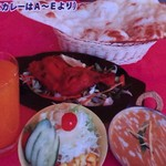 NAN HOUSE - 料理写真:タンドリーチキンセット