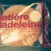 ストラスブール - 料理写真:マドレーヌ プレーン