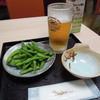 森のせせらぎ なごみ 食事処 - 料理写真:生ビール中ジョッキ520円と塩ゆで枝豆300円
