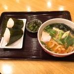 手打ちうどん吉野 - おにぎり定食 780円(梅と昆布)