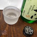 なら泉勇斎 - 葛城酒造 百楽門 純米大吟醸 雄町50 中汲み生原酒  720mL 1,836円