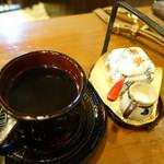 有機茶屋 あじゃり - セットのコーヒー
