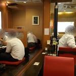 山形五十番飯店 - おやぢ達の憩いの場だ!