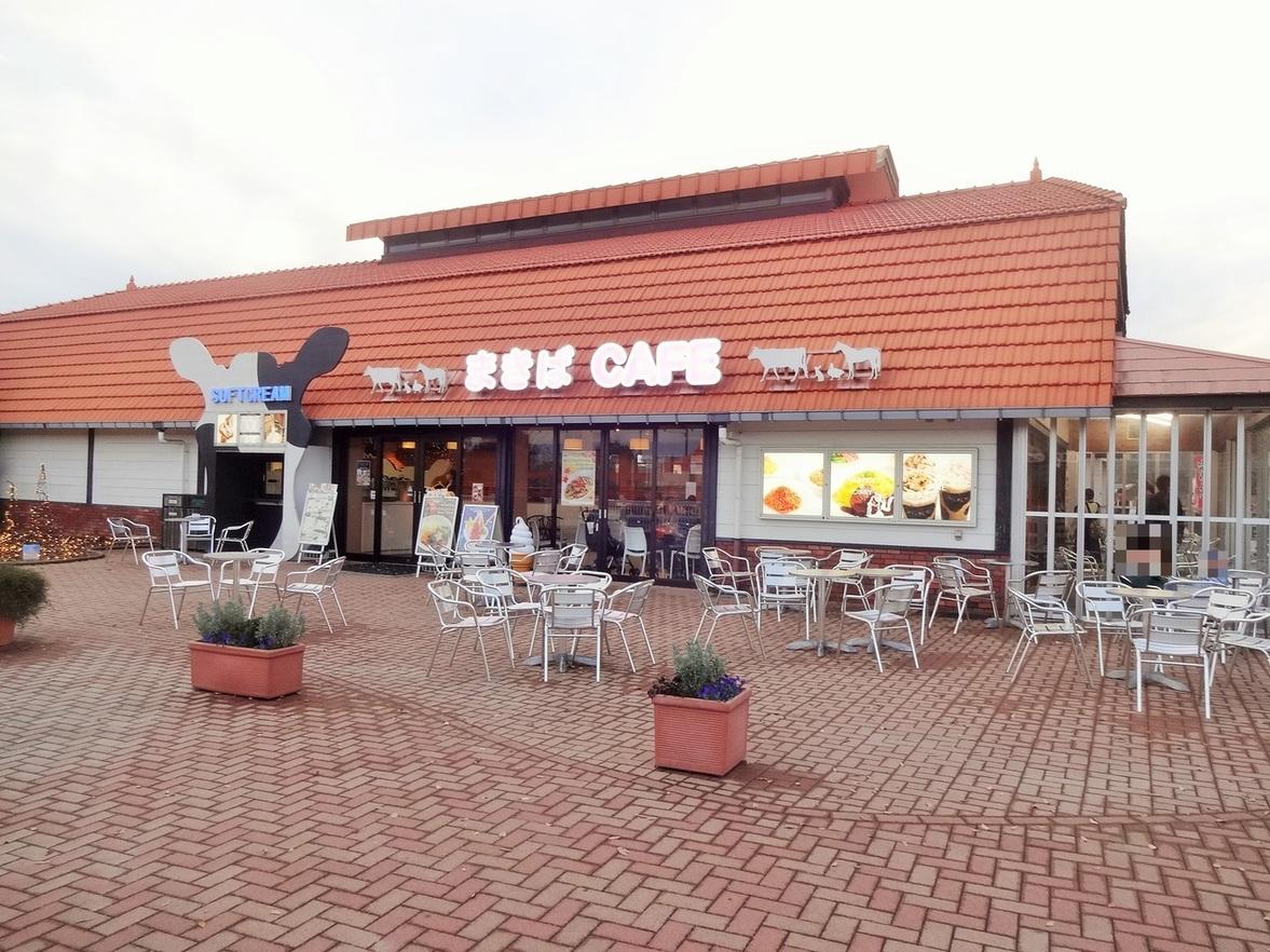 まきばカフェ マザー牧場