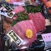 新鮮市場フレッツ 魚屋シュン - 料理写真:マグロ刺身(2016.11)