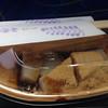 船橋屋 - 料理写真:すぐに食べられるくず餅