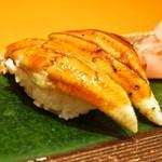 縄寿司 - 穴子